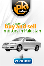 Buy Sell Used Cars in Pakistan